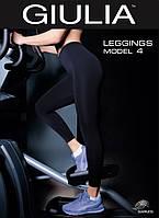 Лосины-леггинсы бесшовные для занятия спортом черного цвета Leggings Giulia