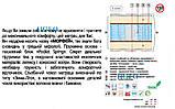 Двоспальний матрац Морфей: (Велам) 160х190х34см незалежні пружини 5 зон латекс+кокос з/л до 150кг, фото 4