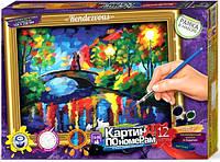 """Набор для творчества Danko Toys """"Rendezvous. Картина по номерам"""""""