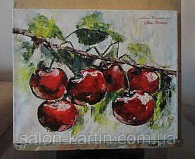 """Картина """"Спелые вишни"""""""