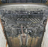Захист картера двигуна і кпп Peugeot 301 2012-, фото 5