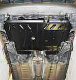 Захист картера двигуна і кпп Peugeot 301 2012-, фото 4