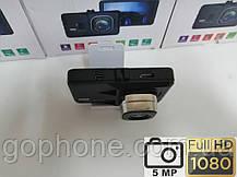 Видеорегистратор для авто Vehicle Blackbox DVR Full HD 1080p, фото 3