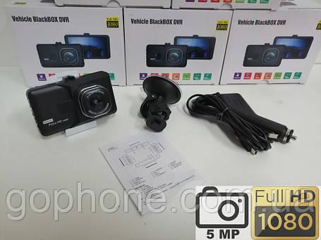 Видеорегистратор для авто Vehicle Blackbox DVR Full HD 1080p, фото 2