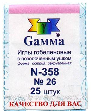 Иглы гобеленовые №26 Gamma