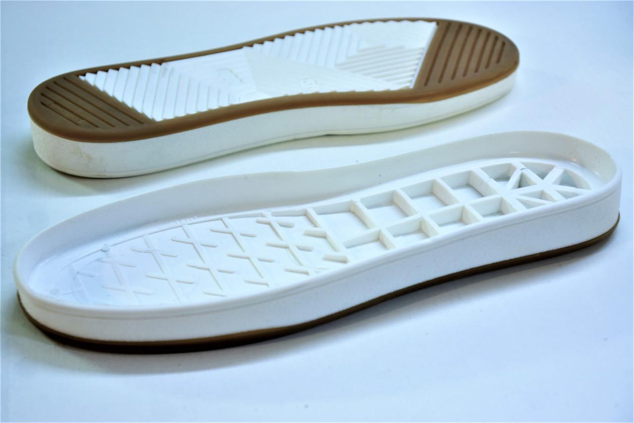 Подошва для обуви  Емоджи 2 беж-белая р.36-41