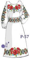 Заготовка платья под вышивку бисером P-57 (домотканое полотно)