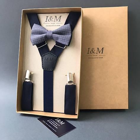 Набор I&M Craft галстук-бабочка и подтяжки для брюк синий с белым в клетку (030274), фото 2
