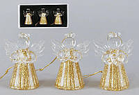 Набор елочных украшений Ангел (3шт) BonaDi 172-557