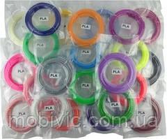 Пластик для 3D ручек PLA - 60м (20 цветов по 3м)
