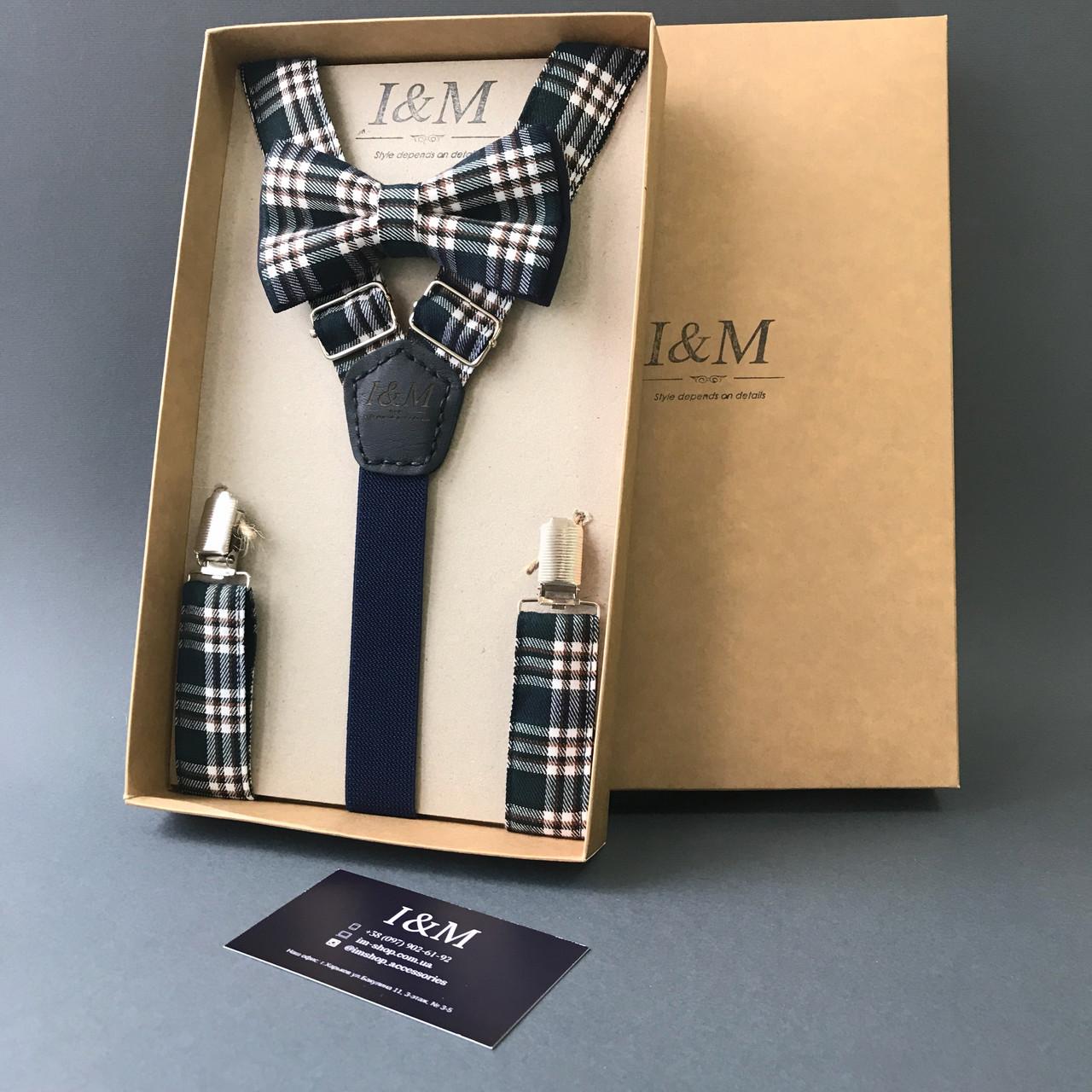 Набір I&M Craft краватка-метелик і підтяжки для штанів темно-зелені в клітку (030276)