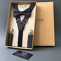 Набор I&M Craft галстук-бабочка и подтяжки для брюк черный в горох (030277)