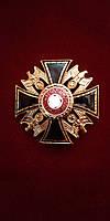 Германский орден 3-го класса