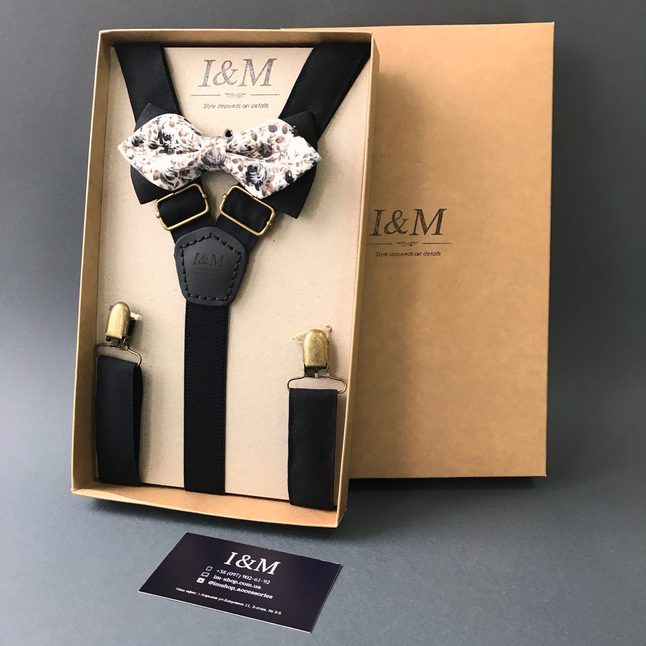 Набір I&M Craft краватка-метелик з гострими кутами і підтяжки для штанів чорний з квітами (030278)