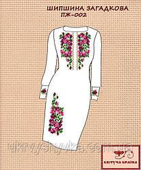 Заготовка для жіночої сукні Шипшина загадкова