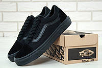Мужские кеды Vans Old Skool All Black