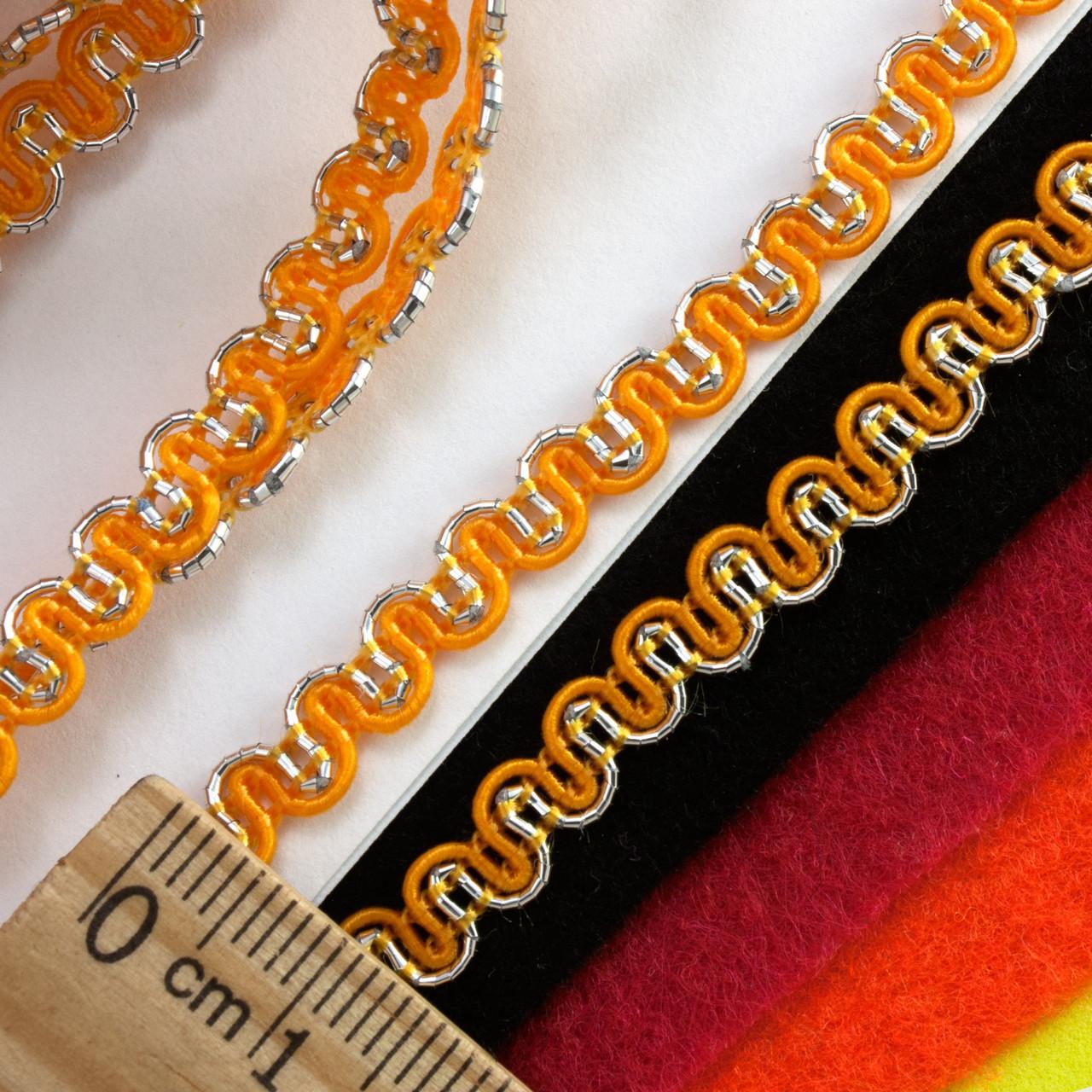 """(20 метров) Тесьма """"Змейка"""" с люрексом (ширина 5мм) Цвет-Оранжевый"""