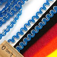"(20 метров) Тесьма ""Змейка"" с люрексом (ширина 5мм) Цвет - Синий яркий"