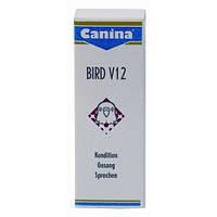 Canina Bird V12 витамины для птиц, поддерживает птицу в стрессовых ситуациях, 25 мл.