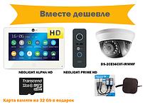 Комплект сенсорного видеодомофона NEOLIGHT ALPHAHD \ NEOLIGHT PRIME HD \ Видеокамера