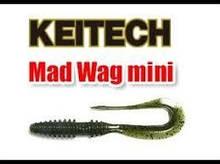 "Сьедобный силикон keitech mad wag mini 3.5"""