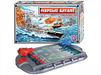 Настольная игра Морские баталии ( морской бой) ТехноК 1110