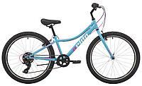 """Детский велосипед Pride Lanny 4.1 24"""" голубой"""