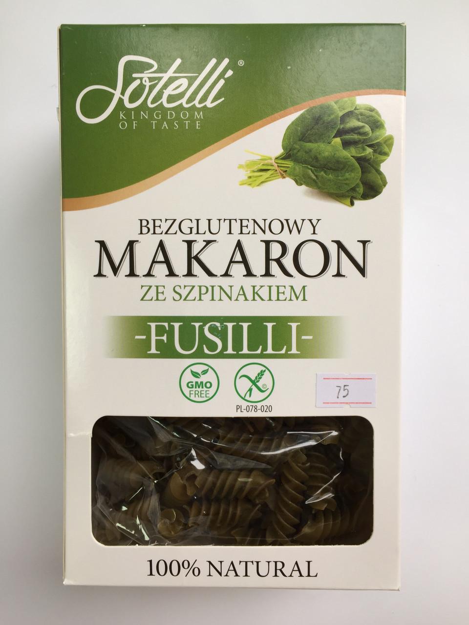 "Кукурузные макароны со шпинатом без глютена ""Fusilli"" Sotelli"