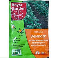 Зенкор 100 гр Baer (аналог)