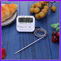 Цифровой термометр для духовки (печи) и еды ТА278 с выносным датчиком до 300°С
