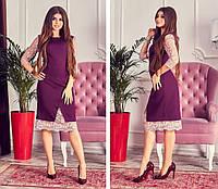 Платье женское норма АМБ538, фото 1