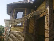 Навесы из монолитного поликарбоната (каркас нержавеющая сталь), фото 2