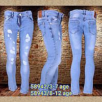 d0c3fba3da509 Брюки и джинсы для девочек Sercino оптом в Украине. Сравнить цены ...