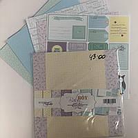 Набір паперу - Baby Boy - Скрапмир - 20х20. Плюс 5 листків.