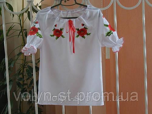 Блуза детская вышитая с коротким рукавом