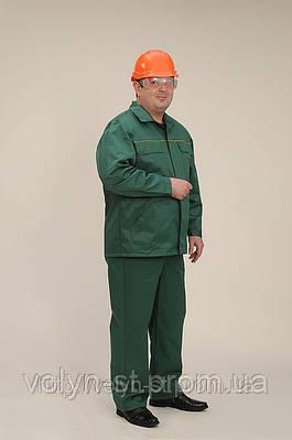 "Рабочий костюм ""Универсал"""