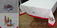 Вишиті скатертини, скатертини для кухонного столу, фото 1