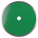Круг алмазний відрізний 1A1R 300x2,0x10x32 Granite, фото 2