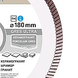 Круг алмазный отрезной 1A1R 180x1,4x8,5x25,4 Gres Ultra, фото 3