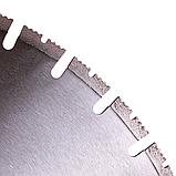 Круг алмазный отрезной 1A1RSS/C1-W 604x4,5/3,5x12x25,4-36 F4 CLG 604/25,4 RS-Z, фото 4