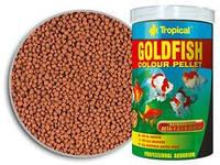 Tropical Goldfish colour pellet корм с бета-глюканом для золотых рыбок и молодых карпов кои, 1000 мл.l