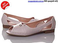 Женские туфли Бабочка р 40-43(код 4809-00) 40, фото 1