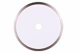 Круг алмазний відрізний 1A1R 200x1,6x10x25,4 Hard ceramics, фото 5