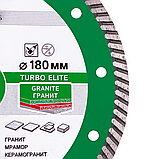 Круг алмазний відрізний 1A1R Turbo 180x2,4x9x22,23 Elite, фото 3