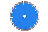 Круг алмазний відрізний 1A1RSS/C3-W 230x2,6/1,8x12x22,23-16 Meteor, фото 4