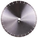 Круг алмазный отрезной 1A1RSS/C3-W 400x3,5/2,5x10x25,4-28 F4 Green Concrete, фото 2