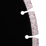 Круг алмазний відрізний 1A1RSS/C3-H 350x3,5/2,5x10x25,4-24 F4 Baumesser Asphalt Pro, фото 3