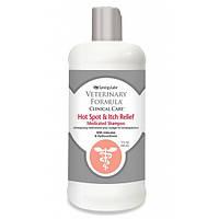 SynergyLabs Veterinary Formula АНТИАЛЕРГЕННЫЙ (Hot Spot&Itch Relief Shampoo) шампунь для собак и кошек, 503мл