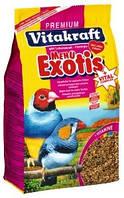 Vitakraft (Витакрафт) Exotis - корм для экзотических птиц, 500г