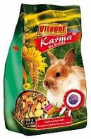 Vitapol Karma Rabbit Полнорационный корм для кролика, 400 гр.